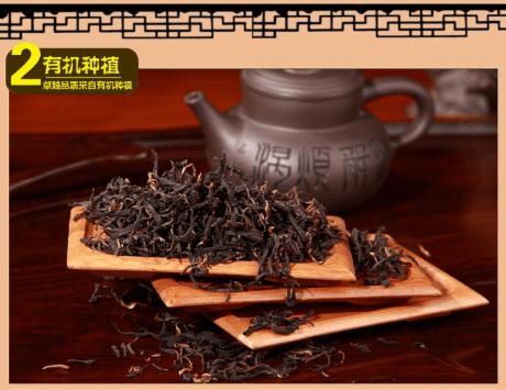 茗皇高山红乌龙醇香茶叶