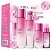 口红唇膏/彩/油  化妆品质量检测  化妆品中微生物指标  化妆品中有害物质限值  化妆品安全技术规范2015