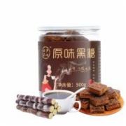 原味黑糖质量检测