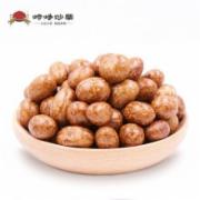 花生豆食品安全检测  生干坚果与籽检测   GB2762《食品中污染物限量》