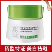 祛斑膏质量检测