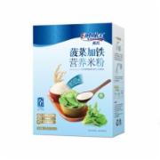 米粉营养成分检测