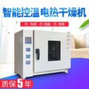 12kw工业烤箱质量检测