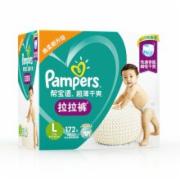 帮宝适尿不湿质量检测