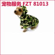 宠物服装检测  宠物狗服装  FZT81013
