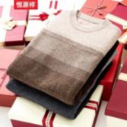 羊毛毛衣成分检测