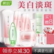 化妆品检测 铅砷汞 五个微生物 化妆品卫生规范2007