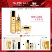化妆品卫生规范 铅砷汞有毒有害元素检测   化妆品中有害物质限值  化妆品安全技术规范2015