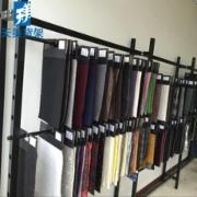 苏宁对接_纺织服装类产品质检报告 纺织品 男装 女装 童装