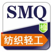 对接秒杀  入驻续签JD  鞋类  质检打标  CMA认证 网上办理价格透明优惠