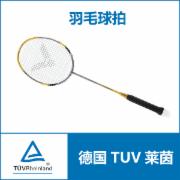 羽毛球拍检测 标准GBT32608全套检测     CMA认证 网上办理价格透明优惠