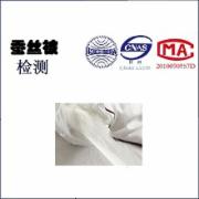 蚕丝被检测 京东 天猫 1号店  CMA认证 网上办理价格透明优惠