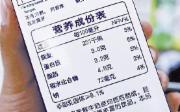 营养标签检验  CMA认证 网上办理价格透明优惠