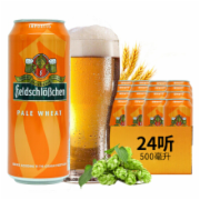 啤酒检测 啤酒标准GB4927全套检测项目GB 2758-2012食品安全国家标准 发酵酒及其配制酒 GB 4927-2008啤酒