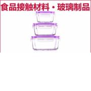 玻璃杯检测  玻璃瓶检测  玻璃容器检测办理  GB 17762-1999耐热玻璃器具的安全与卫生要求 GB 19778-2005包装玻璃容器 铅、镉、砷、锑 溶出允许限量