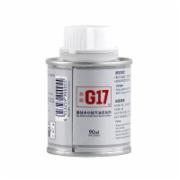 镀锡添加剂成分分析 配方检测服务  CMA认证 网上办理价格透明优惠