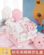 三岁以下婴幼儿服装类  CMA认证 网上办理价格透明优惠