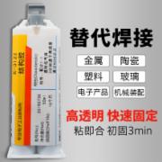 丙烯酸胶水成分分析 胶黏剂成分分析    CMA认证 网上办理价格透明优惠