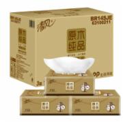 纸巾检测  餐巾纸检测   卫生纸巾  GBT 20808  国家级实验室 CMA认证 网上办理价格透明优惠
