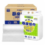 厨房用纸检测  卫生纸 纸和纸张检测    产品标准GBT26174全套要求    国家级实验室 CMA认证 网上办理价格透明优惠