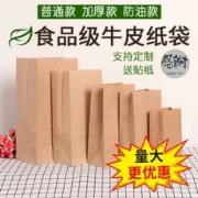 食品包装纸SC生产许可证审查发证检验和出厂检验报告 食品包装纸  纸板   国家级实验室 CMA认证 网上办理价格透明优惠