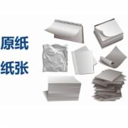 纸张物理性能检测 依据产品标准 GB/T 22818-2008钢纸原纸  国家级实验室 CMA认证 网上办理价格透明优惠