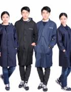 对接京东服务 入驻JD男女服装质检报告  男装  女装  童装