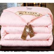 棉被检测 蚕丝被检测 七孔被检测 被子检测   GB 18401-2010国家纺织产品基本安全技术规范