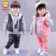 3岁以下 婴幼儿服装 童装检测 京东  CMA认证 网上办理价格透明优惠