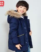 双11 羊绒皮革羽绒服内衣质检    CMA认证 网上办理价格透明优惠