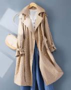 风衣检测  FZT81010  纺织服装检测   CMA认证 网上办理价格透明优惠