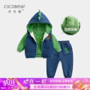 JD童装婴幼儿服装品质打标