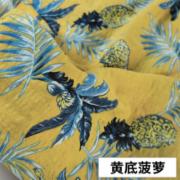 棉麻印花布料 服装面料 连衣裙短衫女装暗格印染裤子布料衣服 黄底 纺织品全套检测  外观 标识 纤维成分含量 GB 18401
