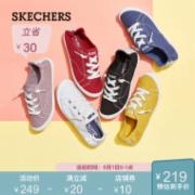 女鞋 简约帆布鞋小白鞋 时尚休闲鞋 皮鞋质量检测,皮革制品质检报告