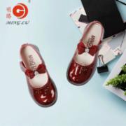 童鞋女童皮鞋儿童皮鞋   皮鞋质量检测,皮革制品质检报告