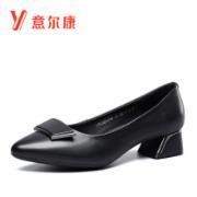 女鞋 时尚职业女士皮鞋    皮鞋质量检测,皮革制品质检报告