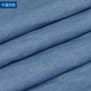 夏季薄款柔软水洗纯色牛仔布料  牛仔服检测 牛仔裤检测 GB 18401-2010国家纺织产品基本安全技术规范