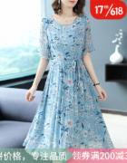 桑蚕丝连衣裙女夏季新款  真丝服装检测   GB18401