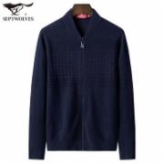 羊毛衫  春季新款时尚休闲开衫厚款毛衣青年男装   毛衣检测  FZ/T 73023-2006 2A
