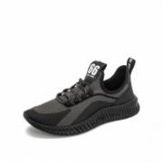 纺织品人造革男休闲鞋   皮革制品质检报告   皮鞋质量检测