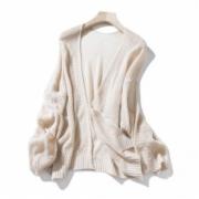 春夏薄款防晒针织开衫女装    纺织服装服检测   GB 18401-2010国家纺织产品基本安全技术规范