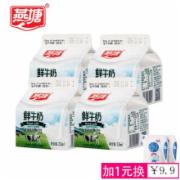 巴氏杀菌乳检测  乳制品检测   GB 19645-2010食品安全国家标准 巴氏杀菌乳