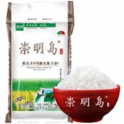 崇明岛大米 新米  香米   大米检测     GB2762《食品中污染物限量》
