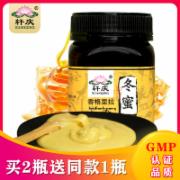 香格里拉冬蜜  云南高原天然蜂蜜农家纯土蜂蜜  蜂蜜检测   蜂蜜及蜂产品检测   GB14963《蜂蜜卫生标准》   食品安全国家标准GB 14963