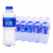 冰露饮用矿物质水矿泉水  饮用水检测 矿泉水检测 纯净水检测  质检应对CFDA食品抽检   GB17324《瓶(桶)装饮用纯净水卫生标准》