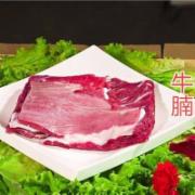 散养新鲜牛肉鲜牛肉牛腩牛尾新鲜牛腱子 新鲜黄牛腩整块  肉及肉制品检测    NYT2799  绿色食品认证检测