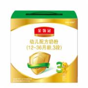 伊利奶粉  幼儿配方奶粉   奶粉检测  乳粉检测  乳制品检测  GB 19644-2010食品安全国家标准 乳粉