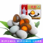 四川特产  无铅皮蛋 松花皮蛋   蛋和蛋制品检测  GB 2749-2015食品安全国家标准 蛋和蛋制品