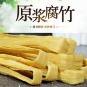 原浆腐竹  农家手工豆制品  豆制品检测  CFDA食品抽检   企业品控自检