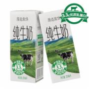 新希望 原态牧场纯牛奶  乳制品检测